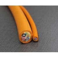 China Custom EV-SSPS AC EV Charging Cable , Electric Car Charging Leads TPE Sheath wholesale