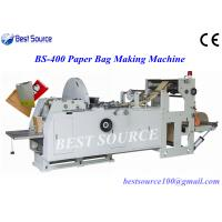 Buy cheap High Speed Fully Automatic Sharp Bottom Food Kraft Paper Bag Making Machine from wholesalers