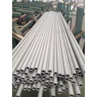 Quality Round Stainless Steel Heat Exchanger Tube High Efficiency Boiler Tube for sale