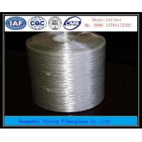 China Assembled glass fiber roving for spray up 2400tex on sale