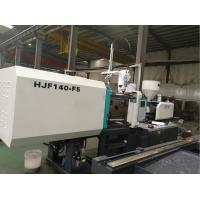China Hai Jiang Machinery 140tons Injection Molding Machine For Small Plastic Products on sale