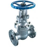 China Compact Structure API 600 Gate Valve Smooth Passageways Low Flow Less Resistance wholesale