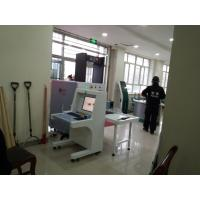 China Cargo Security Scanning Machine , X Ray Security Inspection Equipment Dual Energy wholesale