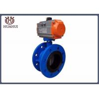 China Ductile Iron Pneumatic Operated Butterfly Valve Epoxy Coated Anti Corrosion wholesale