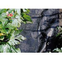 Quality Black Garden Plant Accessories - Tear Proof Weed Block Fabric / Weed Control Fabric for sale