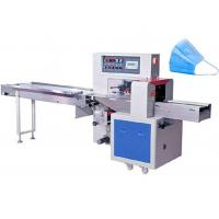 China 5.7KW Disposable Non Woven Face Mask Packing Machine wholesale