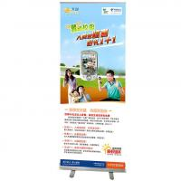 China Advertising  Portable roll up poster with anodized aluminum wholesale