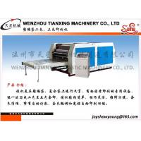 China Double-&-Five-color Printer for Plastic Woven Bags wholesale