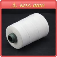China Raw white Mercerized Polyester sewing thread for Sewing Machines on sale