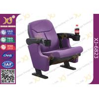 China Cup Holder Available Low PP Back Folding Armrest Commercial  Cinema Theater Chairs wholesale