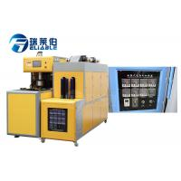 China 13000 Kg Jar Blowing Machine 155 Mm Clamping Storke Simplified Operation wholesale