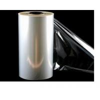China OEM glossy bopp thermal lamination film for cover, Oriented Polypropylene films wholesale