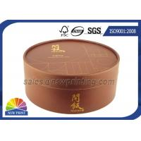 China Food Grade Circular Paper Packaging Tube , Big Round Cardboard Display Boxes wholesale