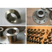 China Durable Sand Casting Metal Forgings Seamless Gear Rings with OEM Service on sale