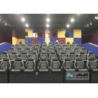China Luxury Seat 5d Cinema Seats System With Full Set Equipment List wholesale