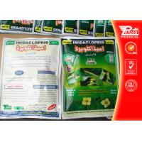 China Systemic Insecticide For Mosquitoes , Imidaclorid 25% WP CAS 138261-41-3 wholesale