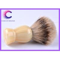 China high mountain silvertip badger shaving brush special ivory color handle 20*65mm hair knots wholesale