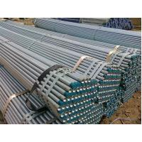 China Natural Gas ERW Pre Galvanized Mild Steel Pipe / 20# 3 Inch Steel Tubing on sale