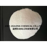China Crystal Sodium Zeolite Na Y Zeolite Molecular Sieve For Oil Refining Chemical Industry wholesale