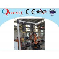 China Water Cooling YAG Laser Cladding Machine Laser Quenching With Rotate Table wholesale