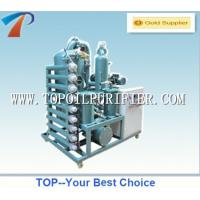 China Waste oil filtrating machine for transformer oil,fast degas,dewater,high cleanness,vacuum pump and roots pump wholesale