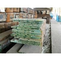 China china mould steel P20 wholesale