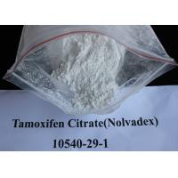 Quality Injectable Tamoxifen Citrate Nolvadex Anti Estrogen Steroids No Side Effects for sale
