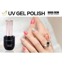China Healthy All In One Gel Nail Polish , One Step UV Gel Polish No Chipping wholesale
