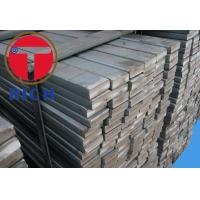 China SS400 Construction Stainless and Carbon Steel Flat Steel and Solid Core wholesale