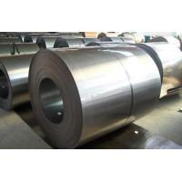 China Thermal Insulation Low Carbon CRC Cold Rolled Steel Coil Sheet For Appliances wholesale