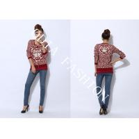 China Crew Neck Womens Cardigan Sweaters Printed Tiger Pattern With Zipper wholesale
