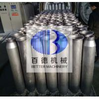 China Reaction Bonded Silicon Carbide Nozzle For Shuttle Kiln Burner Flaming Tubes wholesale