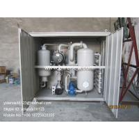 Buy cheap Weather Proof Type Vacuum Transformer Oil Filtration System | Insulating Fluids Purifier from wholesalers