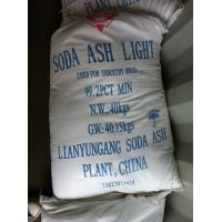 Chinese soda ash light 99.2%, sodium carbonate, CAS NO 497-19-8, HS CODE 28362000