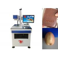 Food Working Machinery Co2 Laser Marking Machine Ac220v With Lockable Cabinet