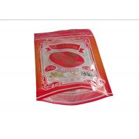 Quality Food Grade Packaging Blank Stand Up Pouches / PE 3 Side Seal Pouch for sale