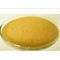 China Protocatechualdehyde Raw Material 3,4-dihydroxybenzaldehyde Raw Material CAS 139-85-5 wholesale