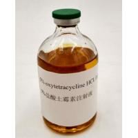 China Wide Spectrum Bacteriostatic Antibiotic 5% Oxytetracycline Hcl Injection on sale