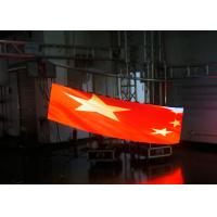 China Auto Folding Concert Stage LED Screens 9.375mm Ultra Thin Indoor High definition wholesale