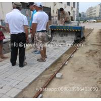 GAIFENG BRAND GF-1.9 Cheap China Small tiger stone paving machine for 1.6m width