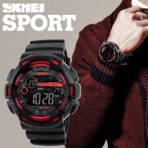 China Skmei Men Double Time New PU Strap 50M Waterproof Multifunction Sport Wrist Watches 1243 wholesale