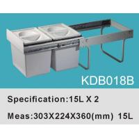 China Trash Bin|Kitchen Bin|Cabinet Bin|Garbage Bin|Waste Bin KDB018B wholesale