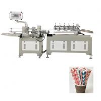 Buy cheap Disposable Paper Drinking 3 Color Straw Making Machine Fully Automatic from wholesalers