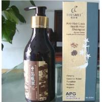 China Healthy Hair Care Shampoo with Fragrances, natural plants essence wholesale