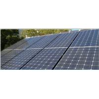 Buy cheap Solar power system for house use 3000W from wholesalers