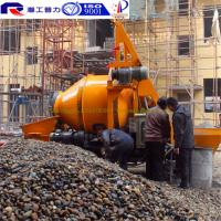 China Pully JBT40-P1 small concrete mixer pump, portable concrete mixer and pump, mobile concrete mixer with pump wholesale