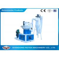 Buy cheap 2 Tons Per Hour Wood Pellet Machine High Efficiency Rice Husk Pellet Making Machine from wholesalers