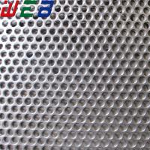 China Perforated GI sheet wholesale