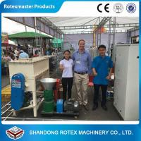 Quality Customized Color Small Animal Feed Pellet Mill Machine / small scale pellet mill for sale