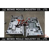 Quality 2017 TV plastic parts frame and cover injetcion mould price for sale